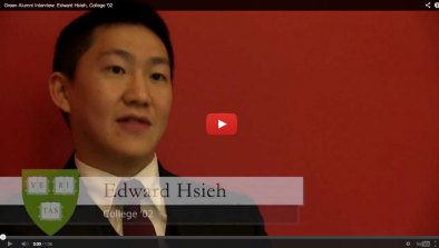 Edward Hsieh Green Alumni Video