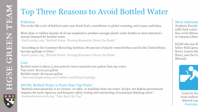 HGSE water facts